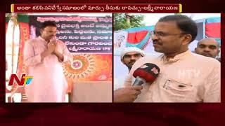Ex-JD Lakshminarayana face-to-face over future course of a..
