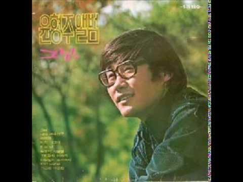 라라라 - 윤형주(1972)