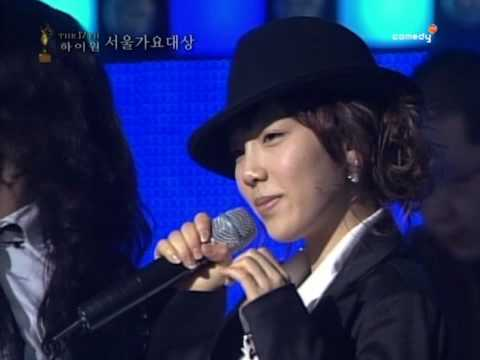 Epik High & Taeyeon - Love Love Love 1/3 08 Seoul Music Awards Jan31.2008 GIRLS' GENERATION Live