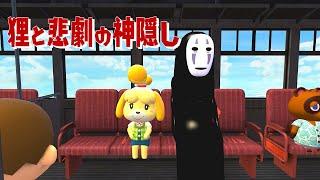 たぬきちの悲劇【どうぶつの森 単発アニメ】