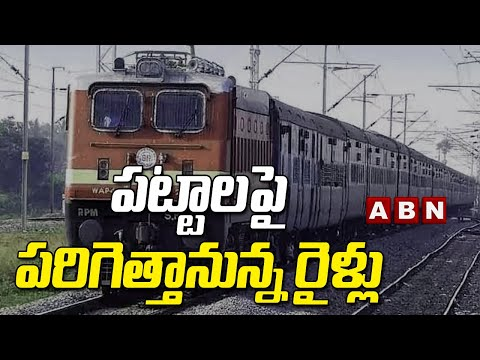 SCR to resume unreserved train services from July 19