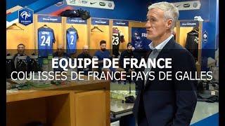Equipe de France : Les coulisses de la victoire face au pays de Galles, reportage I FFF 2017