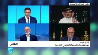 الشرق الأوسط: من يقف وراء تخريب الناقلات في الإمارات؟ ...