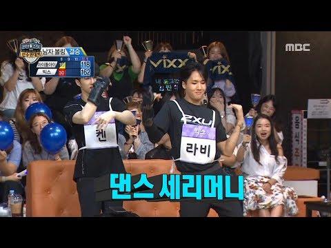[HOT]  Make sure win,아이돌스타 육상 선수권대회 20180926