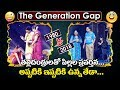 Generation Gap: ATA skit on relationships then & now