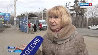 В редакцию «Вестей» обратились жители областного центра