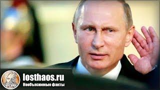 Когда уйдет Путин, кто следующий — Предсказания на 2019 год от известных экстрасенсов и астрологов