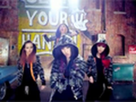 2NE1 - 박수쳐(CLAP YOUR HANDS) M/V