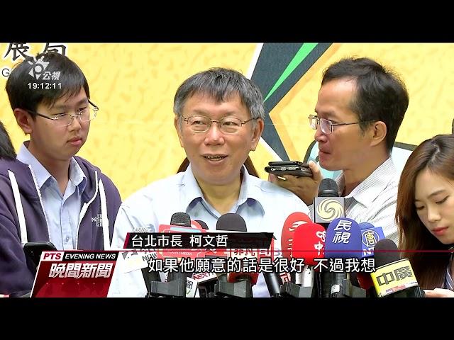 蔡壁如證實 曾邀郭台銘列民眾黨不分區