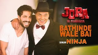 Bathinde Wale Bai – Ninja – Jora 10 Numbaria