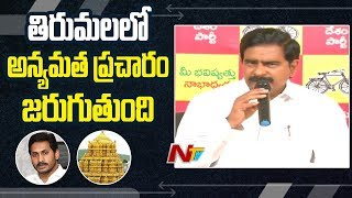 Why CM YS Jagan Not Responding On Kodali Nani Comments Ove..