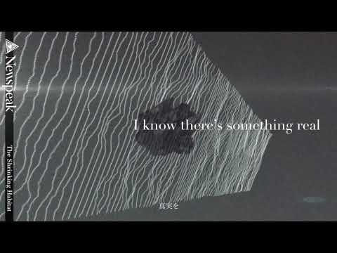 Newspeak - The Shrinking Habitat (Official Lyric Video)