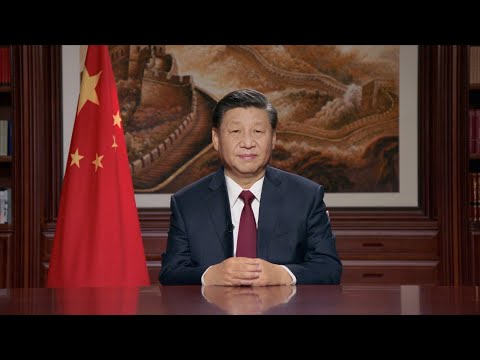 Chinese President Xi Jinping gives 2021 New Year address