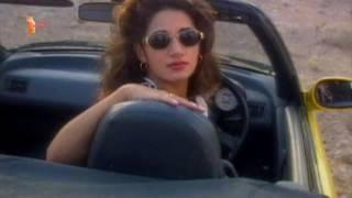 ساكن ديانا حداد 1996