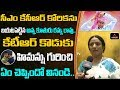 CM KCR Brother Daughter Ramya Rao Interview-Ramya Rao About Himanshu