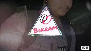 Agar Tum Na Hote _cover by Rahul Jain_(Original Track Mix)_Dj Bikram