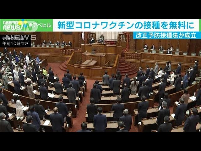 Japan approves free COVID-19 vaccines for nation