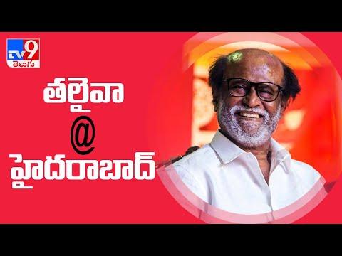 Viral video: Rajinikanth leaves for Hyderabad for Annaatthe shoot