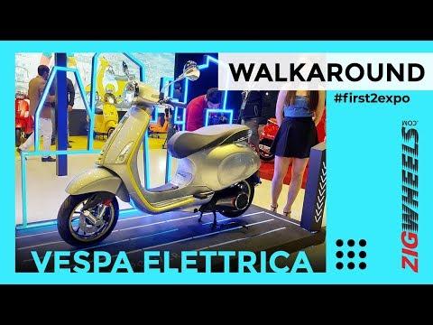 Vespa Elettrica Walkaround   Features, Range, Launch Details & More   Auto Expo 2020