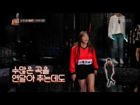 붐샤카라카 - 댄스왕 결정전 - 김세정, 최선을 다한 도전! .20160915