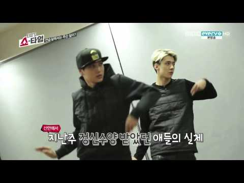 Kai and Sehun Dance Practice- EXO Showtime Ep 9