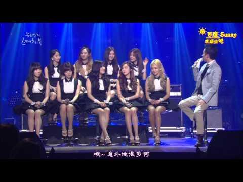 [李顺圭吧中字] 140315 KBS2 snsd sketchbook 柳熙烈的寫生簿 少女時代