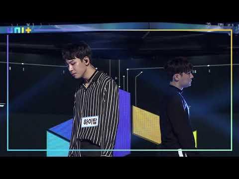 [무삭제 풀 버전] 빅플로 - 지못미 Bigflo iKON - Apology The Unit