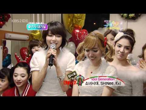 HD SNSD SHINee f(x) waiting room , Dec25.2009 1/3 GIRLS' GENERATION Live 720p santa