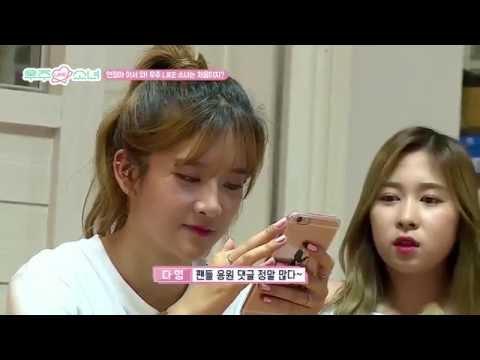 [Ep. 8] Would You Like Girls (My Cosmic Diary)_우주 LIKE 소녀 (김덕후의 덕질일기) 8회_WJSN(우주소녀)