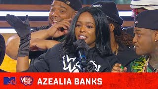 How PETTY is Azealia Banks?! | Wild 'N Out | MTV