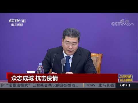 [中国新闻]众志成城 抗击疫情 教育部做好防控疫情下毕业生就业工作安排部署  CCTV中文国际