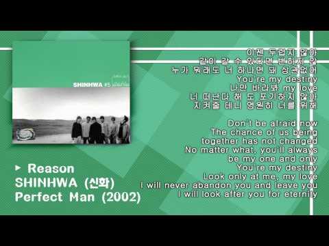 SHINHWA (신화) - Reason