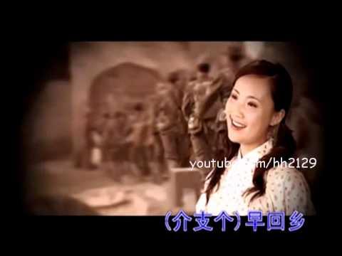 龔玥 - 十送紅軍
