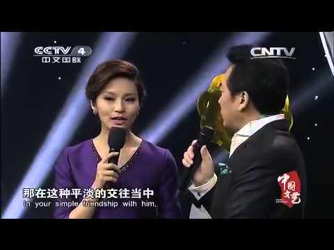 20150118 中国文艺  周末版 向经典致敬 本期致敬人物——作曲家施光南