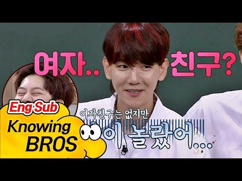 (깜놀) 백현(Baek Hyun)이 괜찮아? 얘기해도 돼? 장래희망이 골키퍼일 뿐… 아는 형님(Knowing bros) 85회