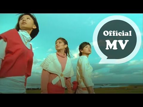 S.H.E [候鳥 Migratory Bird] Official MV
