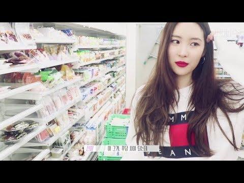 [미야네CAM] EP 1 : 일본 여행기