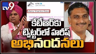 KTR Made Working President: Harish Rao Tweets; KTR Respond..