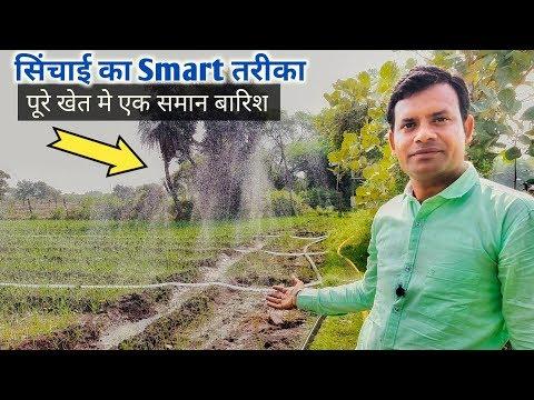 vk rain pipe irrigation system