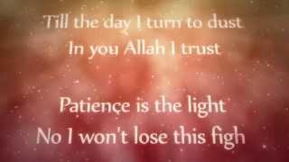 Hafs Al-Gazzi | PATIENCE | OFFICIAL LYRIC VIDEO (NO DAFF/PERCUSSION)