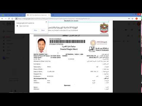 How to Apply United Arab Emirates Visa/Dubai Visa/ UAE Visa Application Online - touristvisaonline