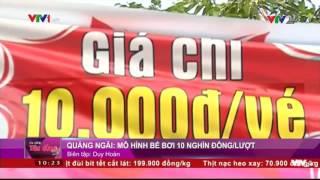 Quảng Ngãi: Mô Hình Bể Bơi Giá 10 Nghìn đồng 1 Lượt | VTV24
