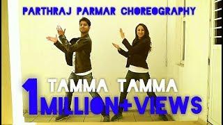 Tamma Tamma Again Dance Choreography by Parthraj Parmar | Badrinath ki Dulhaniya Movie