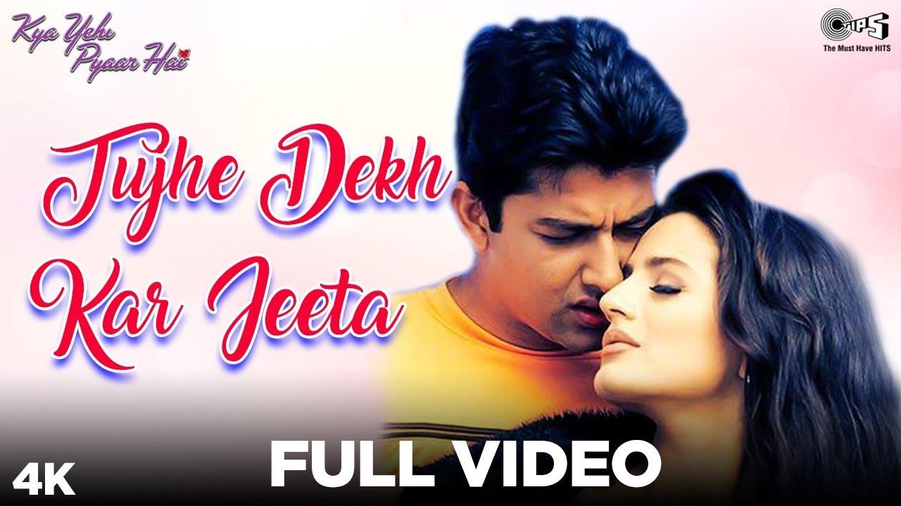 Tujhe Dekh Kar Jeeta - Kya Yehi Pyaar Hai