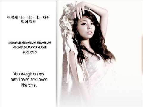 Ailee - Evening Sky [Hangul + Romanization + English] Lyrics