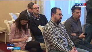 Депутаты Госдумы и сенаторы Омской области должны работать вместе