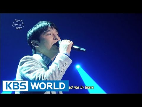 Lim Changjung - A Glass of Soju / Dance With Dr.Lim [Yu Huiyeol's Sketchbook]