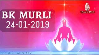 BK Murli Today - 24/01/19 | Aaj Ki Murli | Brahma Kumaris Murli | आज की मुरली