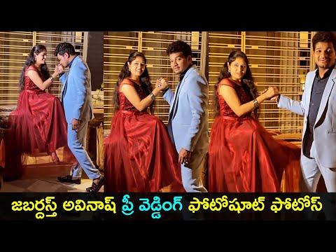 Jabardasth fame Avinash, Anuja pre wedding photoshoot photos