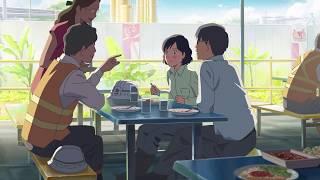 新海誠×スキマスイッチ 「ミスターカイト」